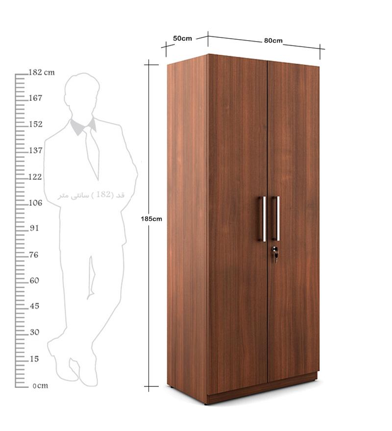 کمد چوبی دو درب